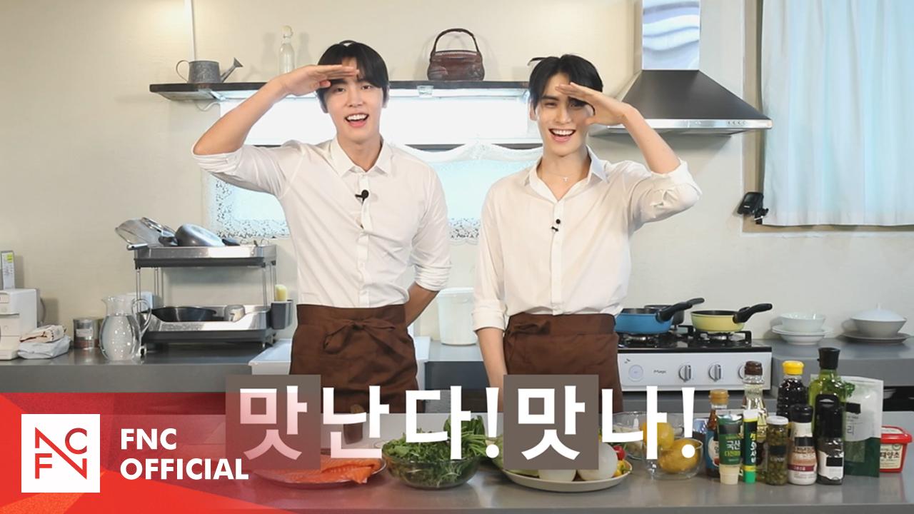 쟁턍의 맛난다! 맛나! – 눈물 날 만큼 맛있는 요리 특집 (with Special Guest)