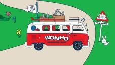 [8/8 2회차]  2021 WONHO FANMEETING <OHHOHO TRIP>
