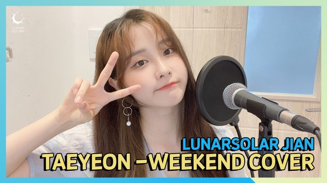 LUNARSOLAR(루나솔라) l TAEYEON(태연) - Weekend COVER by JIAN
