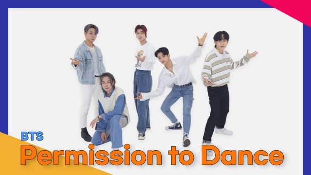 [𝘄𝗶𝘁𝗵𝘂𝘀] BTS 방탄소년단 - Permission to Dance| Cover Dance 커버 댄스