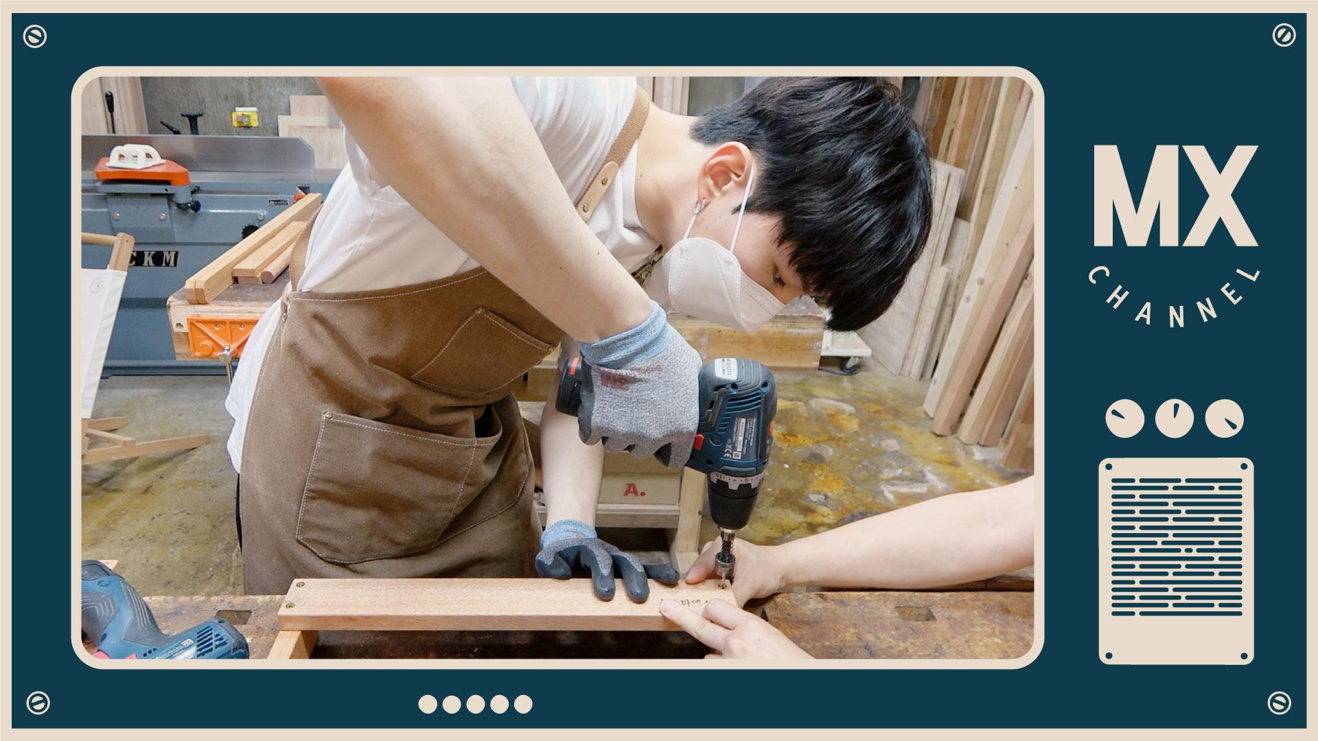 [몬채널][B] EP.245 KH VLOG : How to Build A Wooden Chair