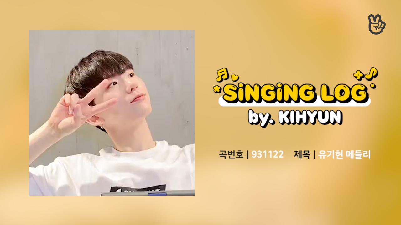 [VPICK! Singing Log] MONSTA X 기현의 싱잉로그🎤🎶 (KIHYUN's Singing Log)