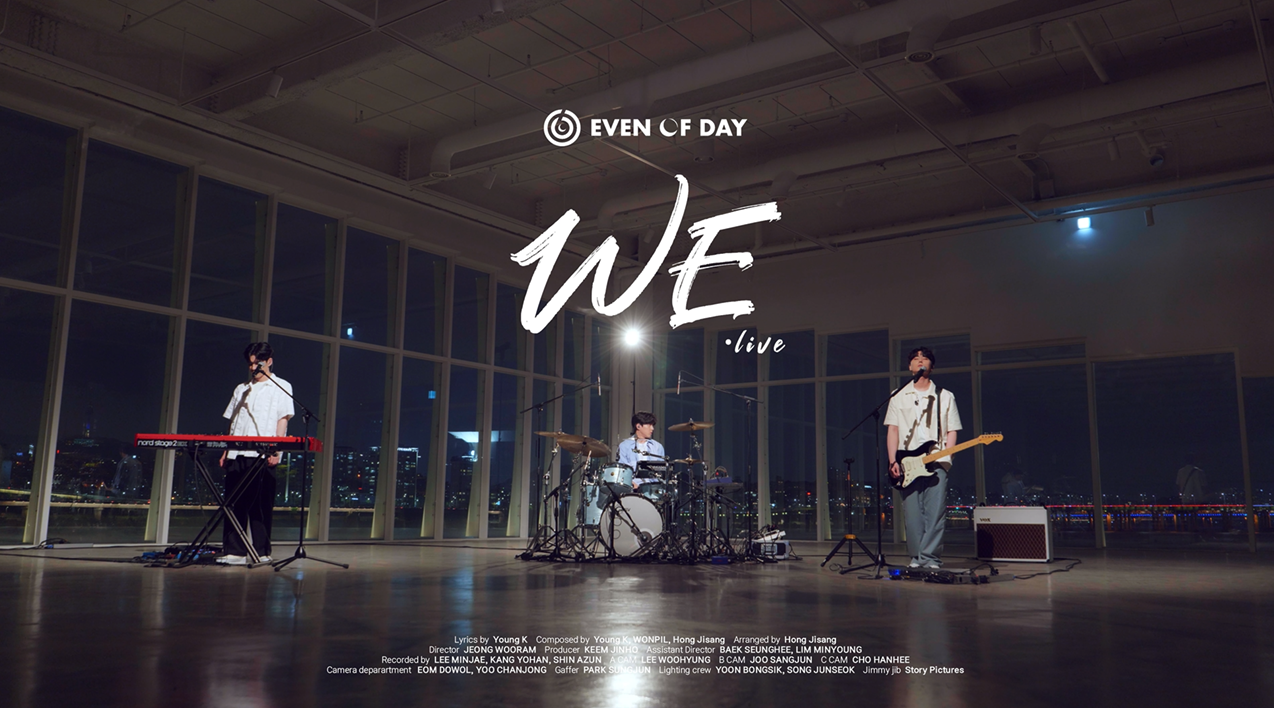 """DAY6 (Even of Day) """"우린"""" LIVE CLIP"""