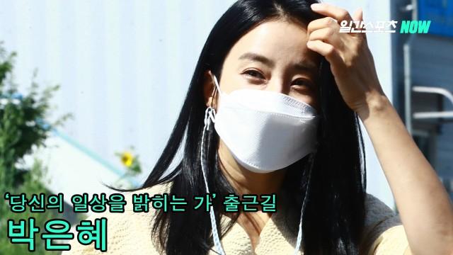 박은혜, 시선을 압도하는 예쁨!!!