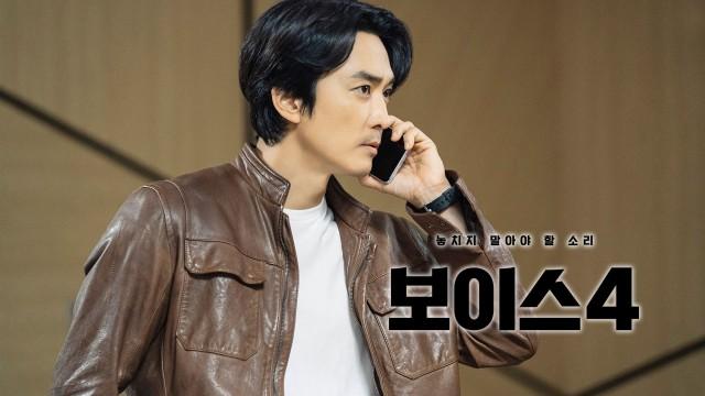 [송승헌] 데릭 CAM: 액션 천재 데릭