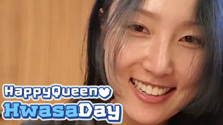 [MAMAMOO]Q.내 인생의 수도는? A.혜지니🎂 (HAPPY HwaSa DAY!)