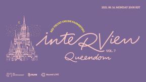 Beyond LIVE - Red Velvet ONLINE FANMEETING - inteRView vol.7 : Queendom