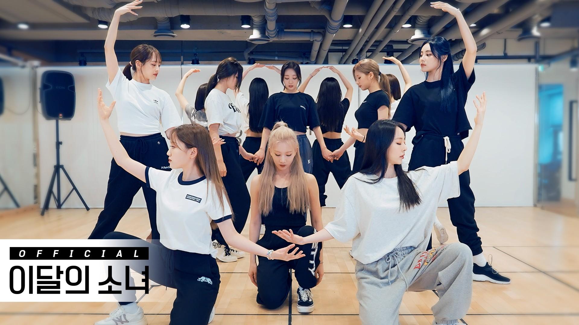 """[이달의 소녀] """"PTT (Paint The Town)"""" Dance Practice Video"""
