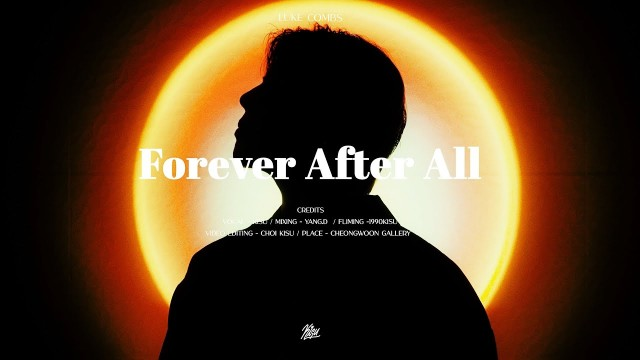 Luke Combs - Forever After All (Cover by 기수 KISU)