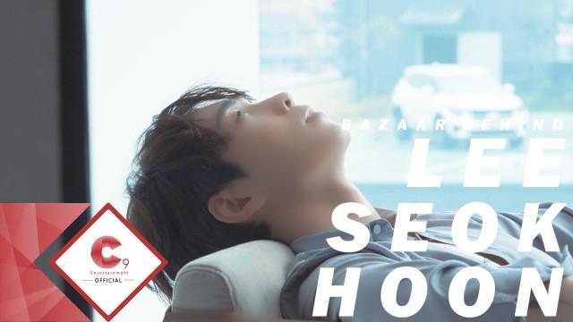 이석훈(LEESEOKHOON) - Harper's BAZAAR 촬영 비하인드