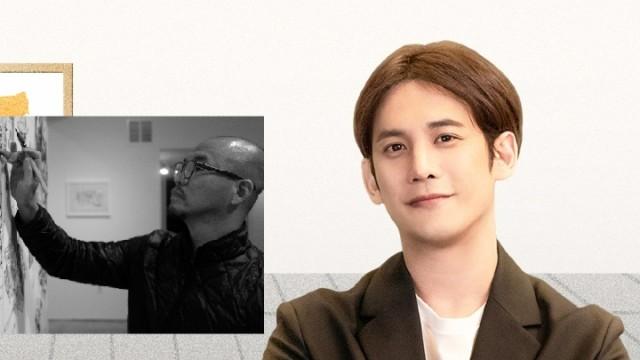 [광고] 김정기 : 디아더사이드_박기웅의 Culture Live