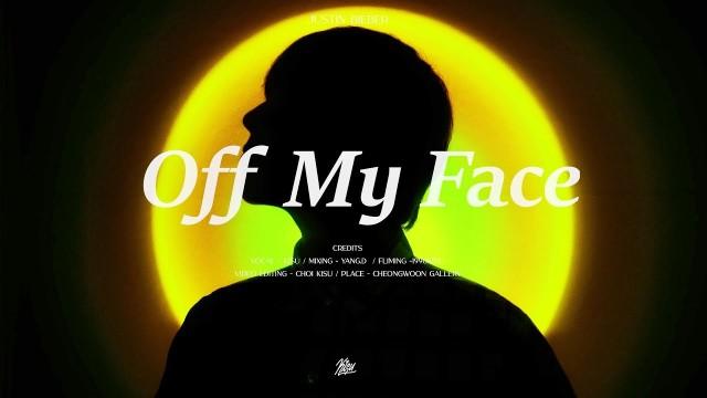 Justin Bieber - Off My Face (Cover by 기수 KISU)