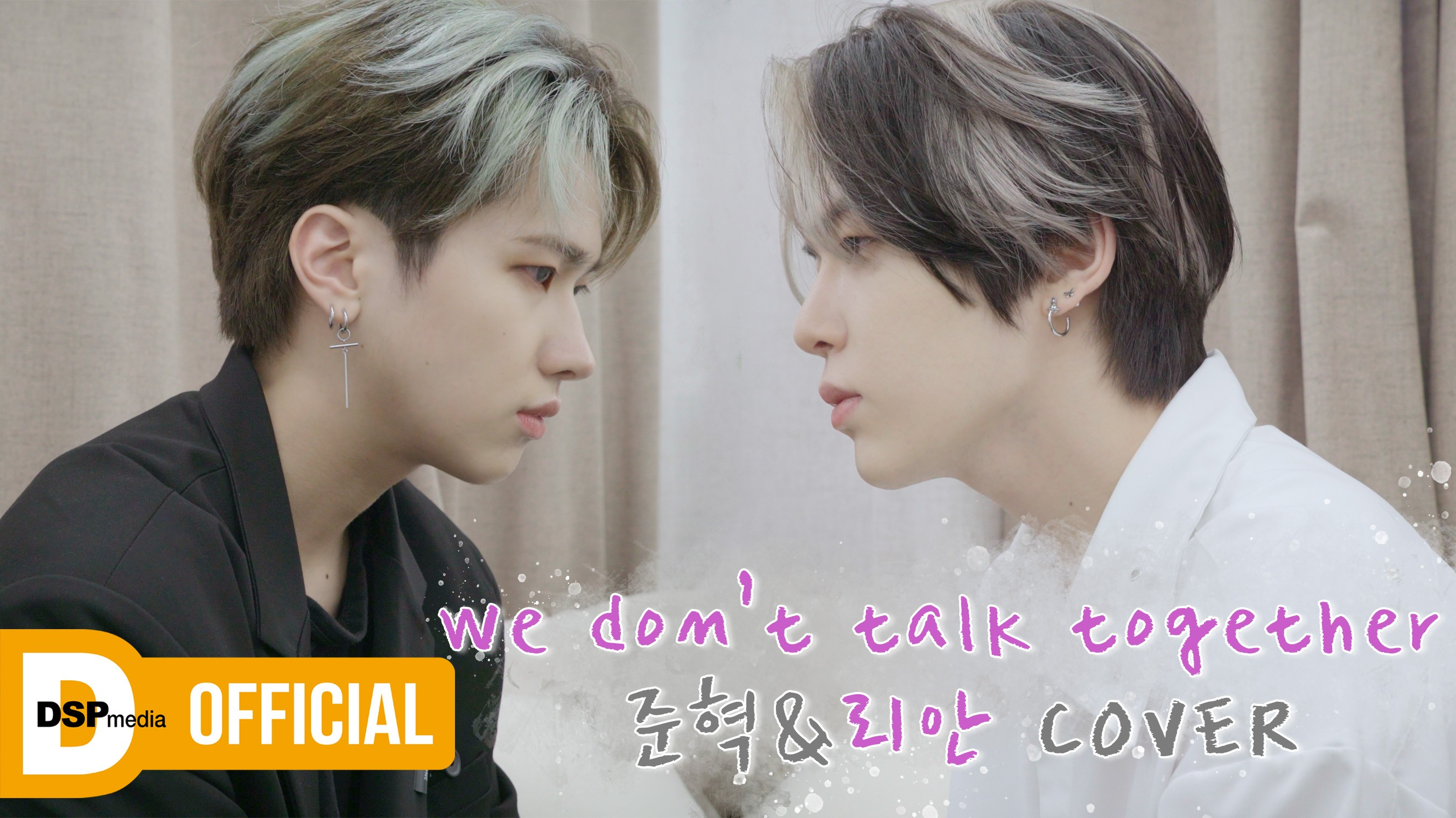 [COVER] 헤이즈 - We don't talk together (Feat. 기리보이) (Prod. SUGA)