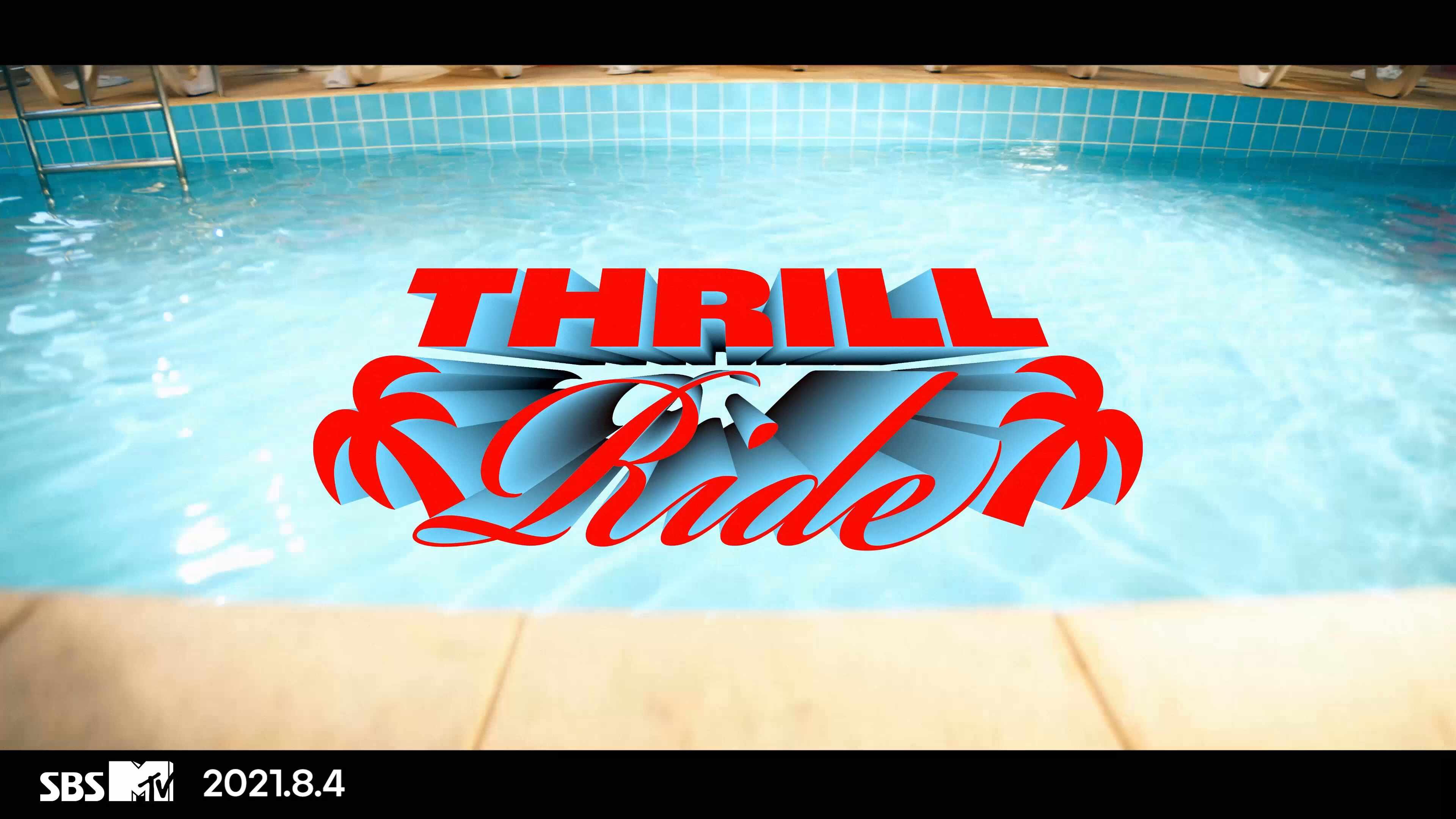 THE BOYZ(더보이즈) 'THRILL RIDE' MV
