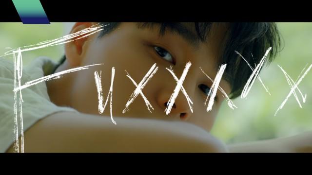 박원 (Park Won) 'Fuxxxxx Crazy' MV TEASER 2