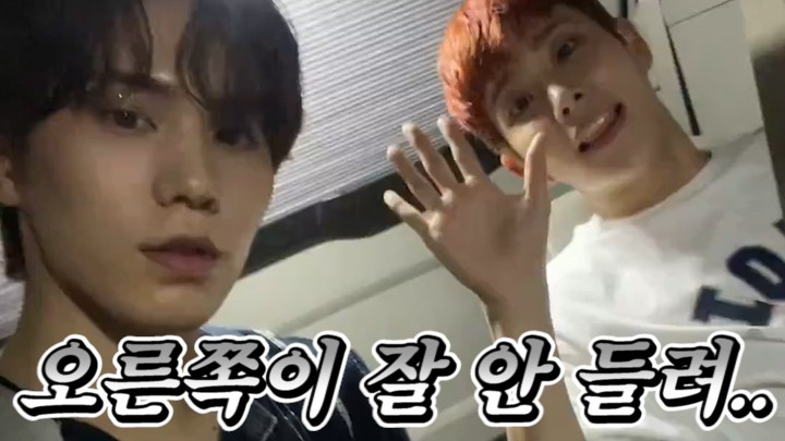 [ASTRO]스물세 살 민혁이랑 스몰여덟 쨜 명주니✌️🏆 (MJ&ROCKY talking about 'After Midnight' 1st Win)