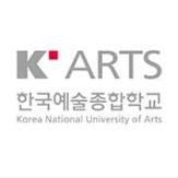 K_Arts Theater 한예종 예술극장
