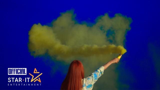 쿠잉 (COOING) '여름여름여름' MV Teaser