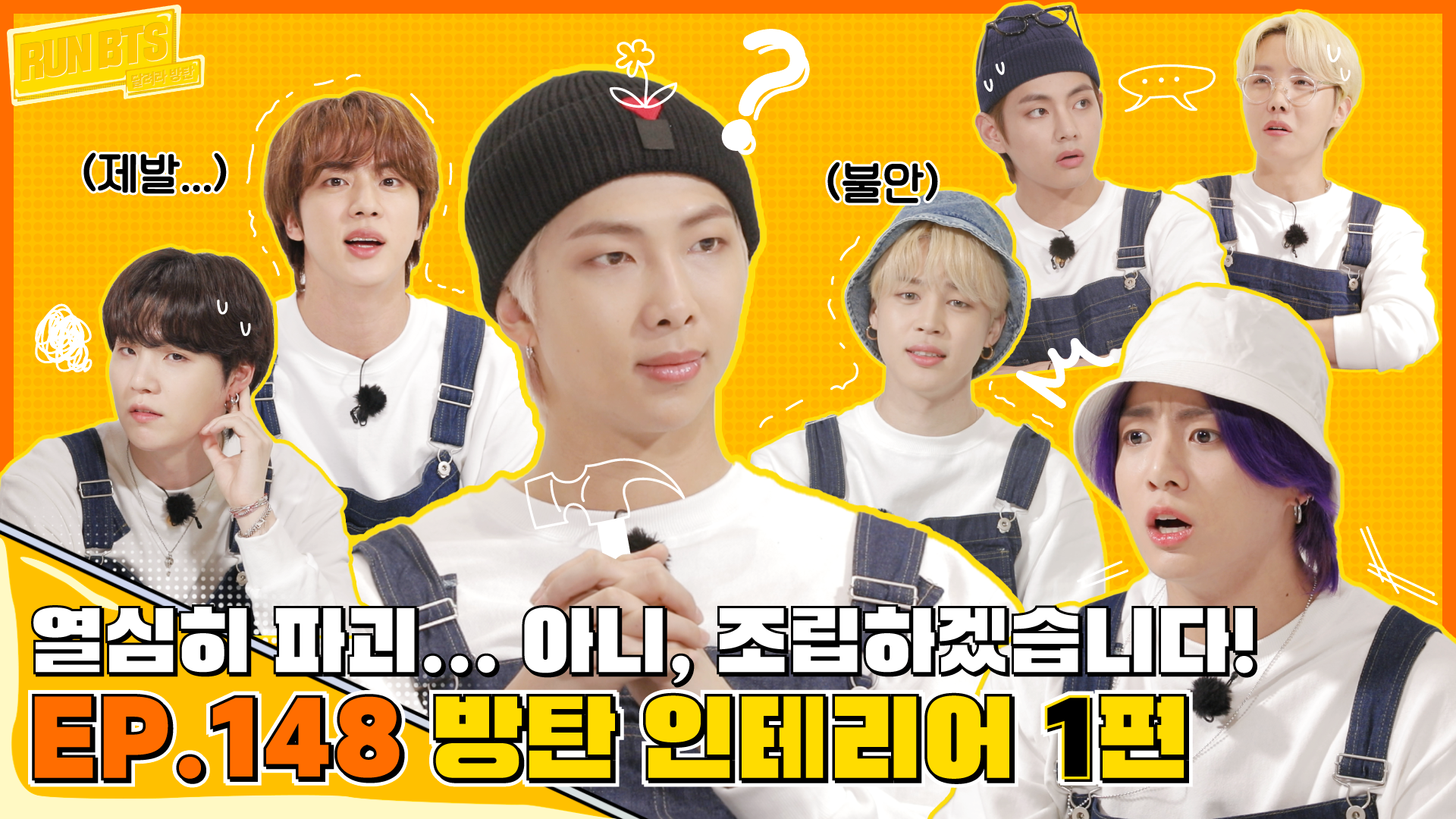 Run BTS! 2021 - EP.148