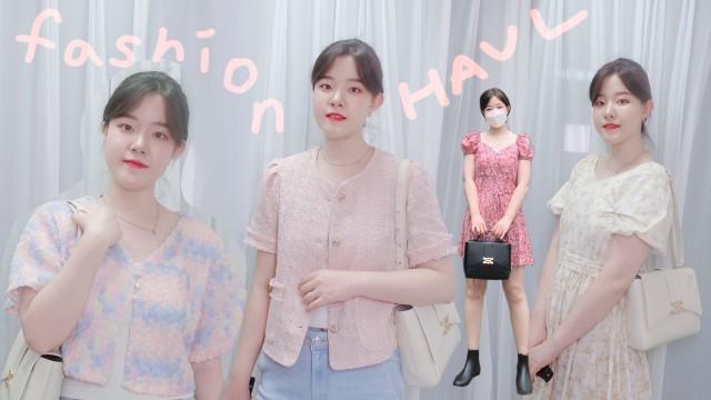 (제품제공) 패션하울 🌸 존예템 + 10만 원대 예쁜 백들 소개