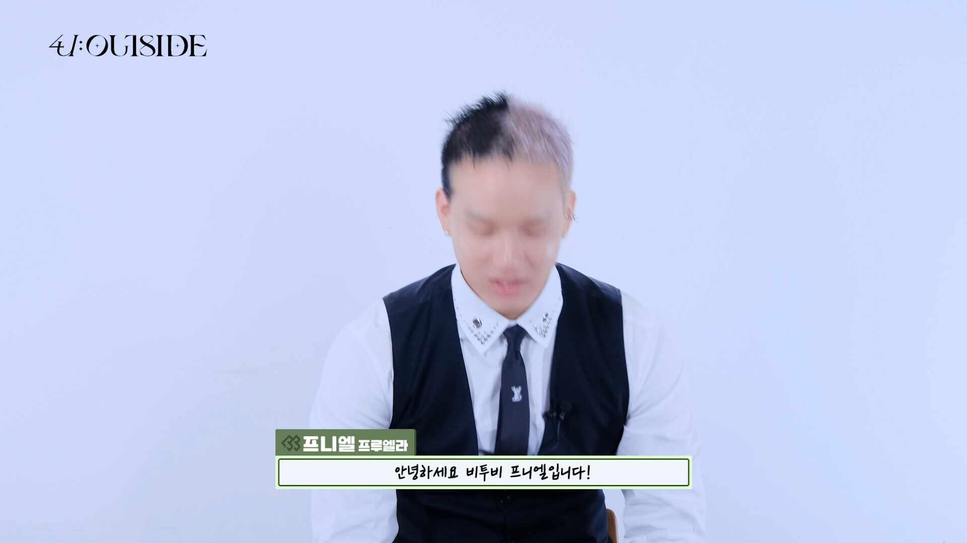 비투비(BTOB) - 'Outsider' 30 Seconds Spoiler 프니엘 편