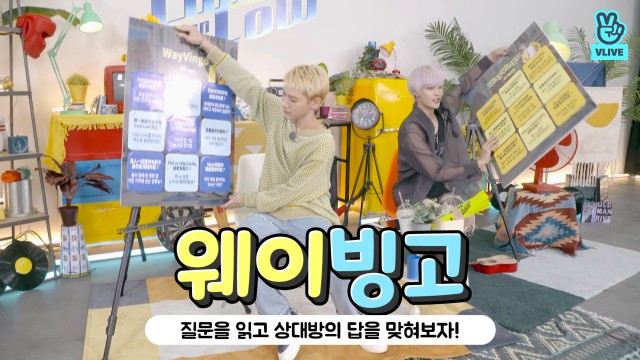 [WayV] 로우로우와 함께라면 진짜.. 인생.. 하이하이 할 것 같아요⬆️ (TEN&YANGYANG talking about their unit song 'Low Low')