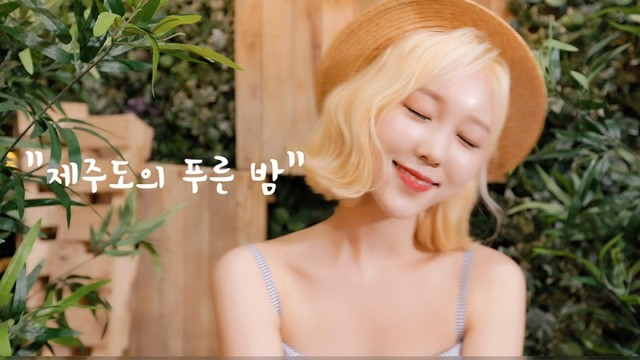 The Blue Night Of Jeju Island - Cover by. HEYGIRLS SulHee