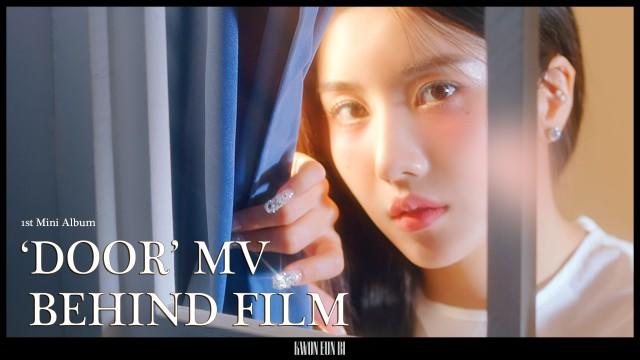 [MV Making Film] 권은비(KWON EUN BI) - 'Door'