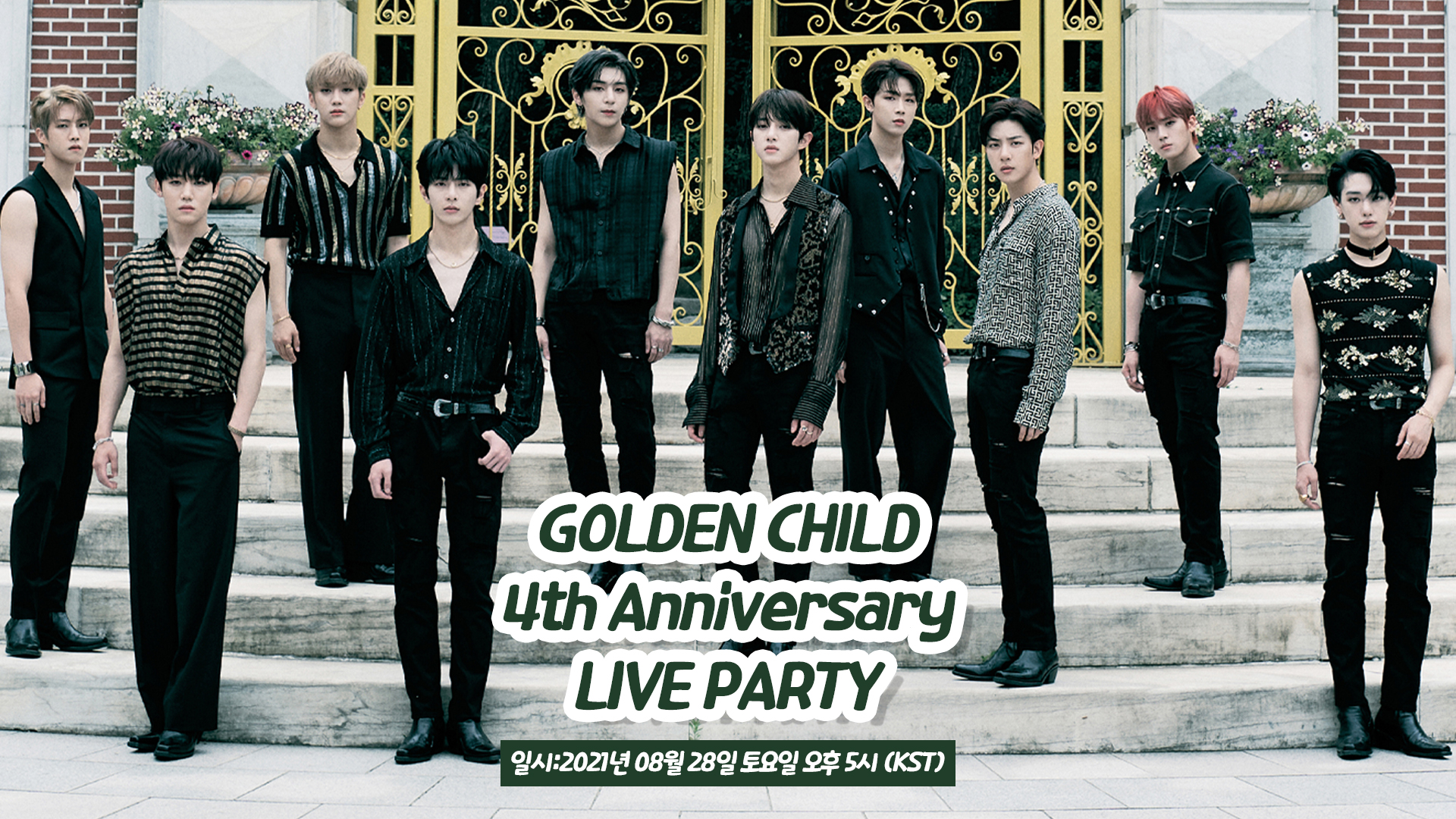 GOLDEN CHILD 4th Anniversary LIVE PARTY