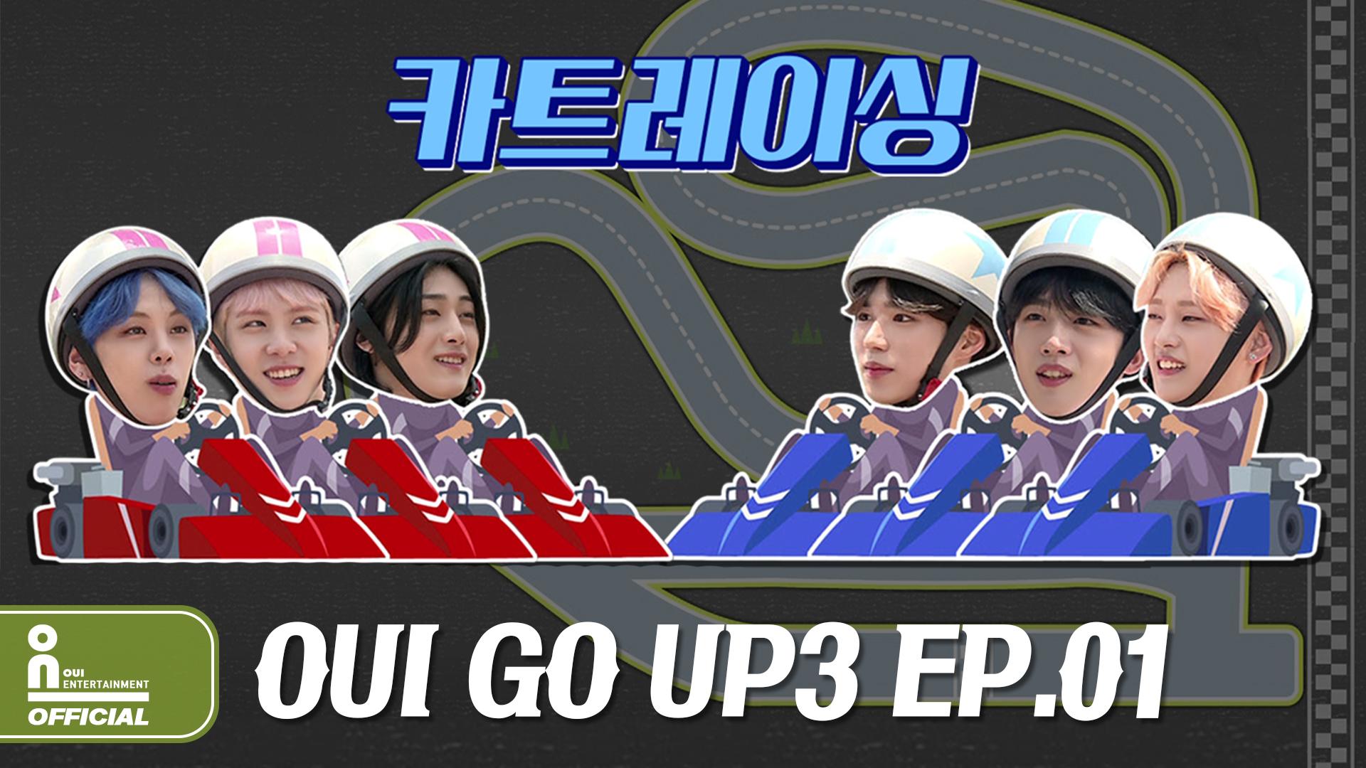 위아이(WEi) - OUI GO UP3 EP.01 l 위인전3 1화