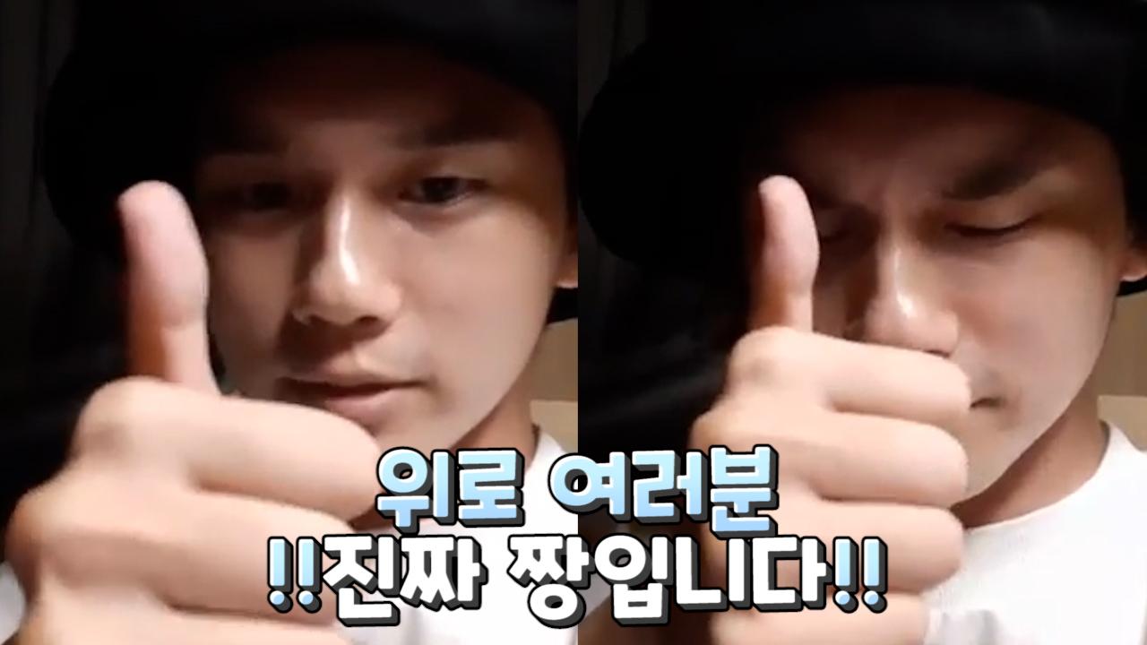 [ONG SEONG WU] 귀여운 옹성우 사랑만 해줘야 하는 법이 있다는데?! (HAPPY SEONG WU DAY!)