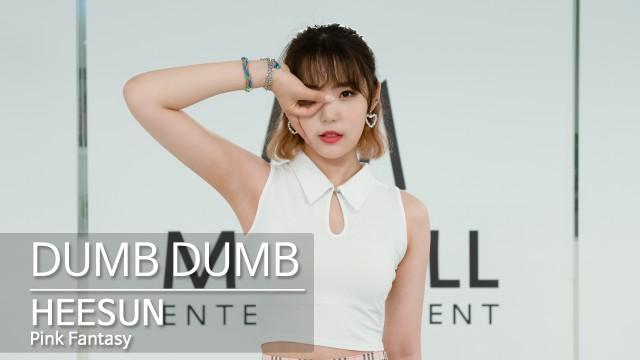 희선 |  전소미 - 'DUMB DUMB' Dance Cover