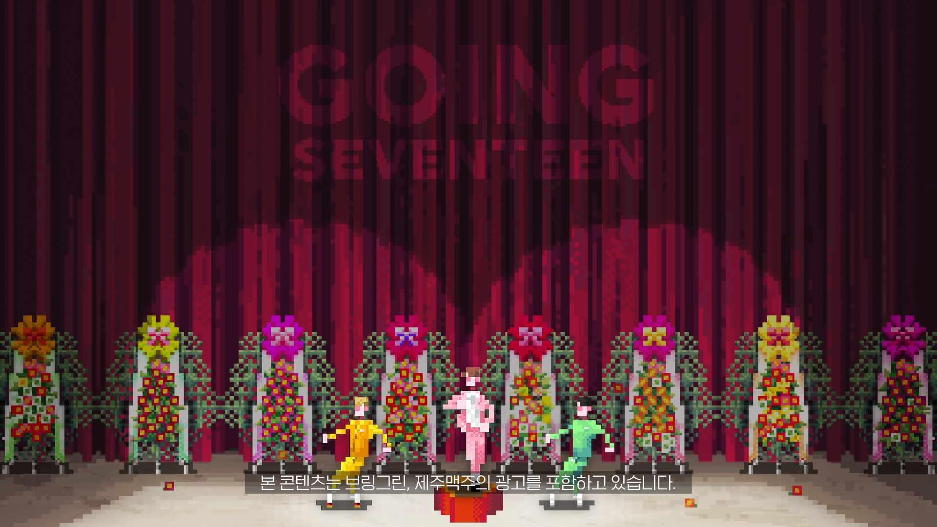[GOING SEVENTEEN] EP.20 TTT에 빠지다 #3 (Water Sports Ver.)