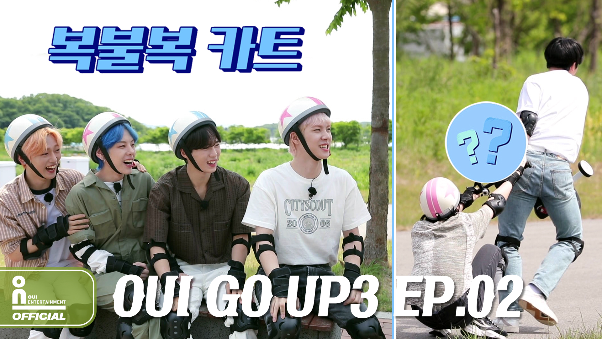 위아이(WEi) - OUI GO UP3 EP.02 l 위인전3 2화