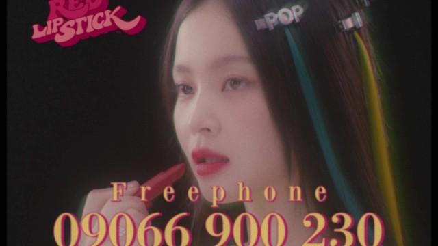 이하이 (LeeHi) - '빨간 립스틱 (Red Lipstick) (Feat. 윤미래)' MV Teaser 01