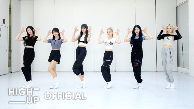 STAYC(스테이씨) '색안경 (STEREOTYPE)' Dance Practice