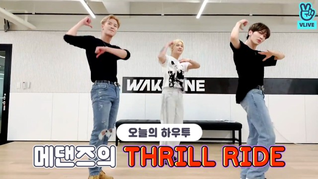 [VPICK! HOW TO in V] TO1 메댄즈의 THRILL RIDE 추는 법🎢 (HOW TO DANCE TO1 Main dancers' 'THRILL RIDE')