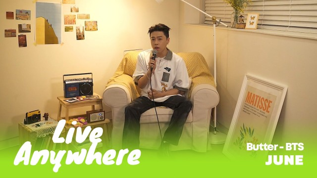 [LIVE] BTS(방탄소년단) - 'Butter' Covered by 준(JUNE)