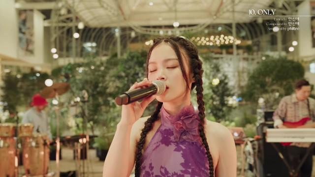 이하이 (LeeHi) - [4 ONLY] Live Performance Day 1/ Check AOMG YouTube