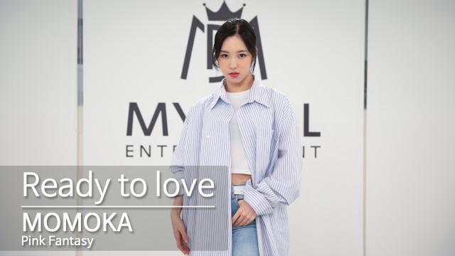 모모카 | 세븐틴(Seventeen) - 'Ready to love' Dance Cover