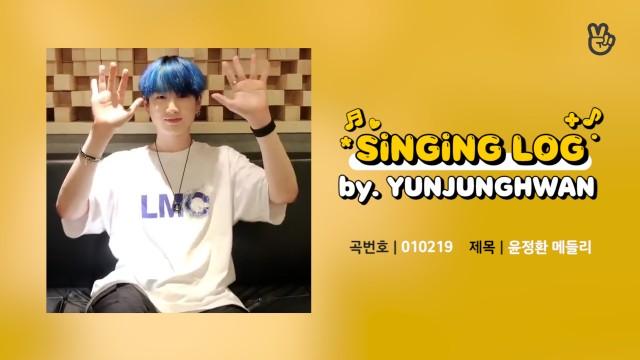 [VPICK! Singing Log] BDC 윤정환의 싱잉로그🎤🎶 (YUNJUNGHWAN's Singing Log)
