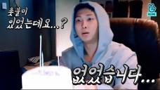 [BTS] HAPPY RM DAY!🎂🎶