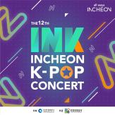 제12회 INK 콘서트