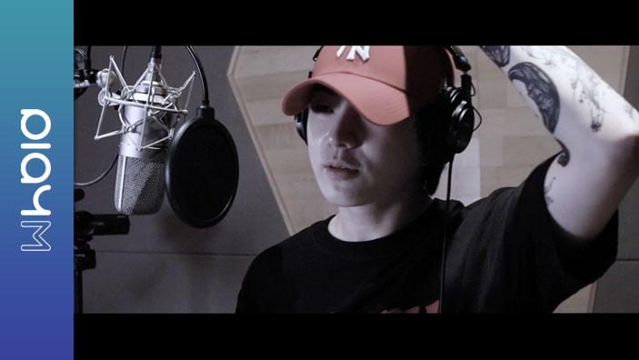도한세 1st Digital Album [BLAZE] Recording Spoiler Film