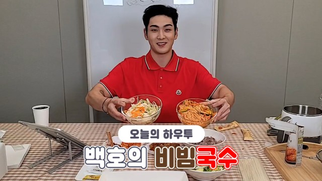 [VPICK! HOW TO in V] 백호의 비빔국수🍝 (HOW TO COOK BAEKHO's Soy sauce&Spicy Noodles)
