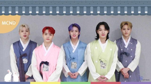 MCND - 2021 추석 인사 (2021 Chuseok)