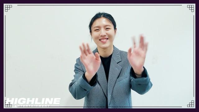 [Special Clip] 유승우 (Yu Seung Woo) - 2021 추석 인사 (Chuseok Greeting)