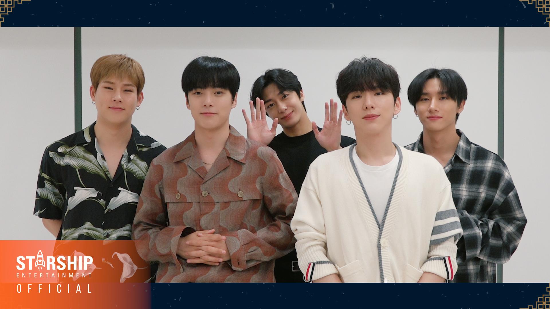[Special Clip] 몬스타엑스 (MONSTA X) - 2021 추석 인사 (Chuseok Greeting)
