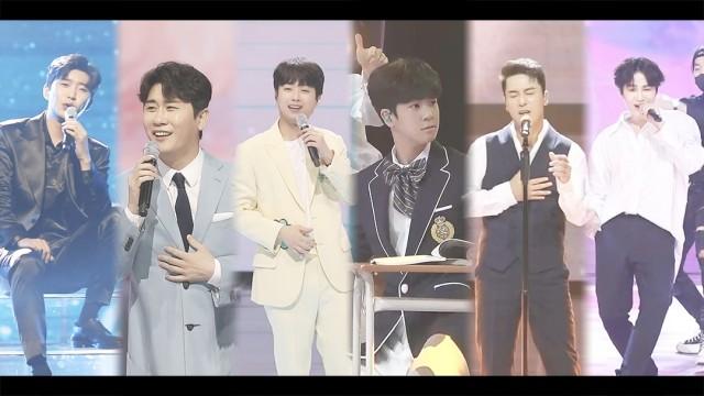 미스터트롯 TOP6 Mr.Trot TOP6 | '감사' Official Album Teaser