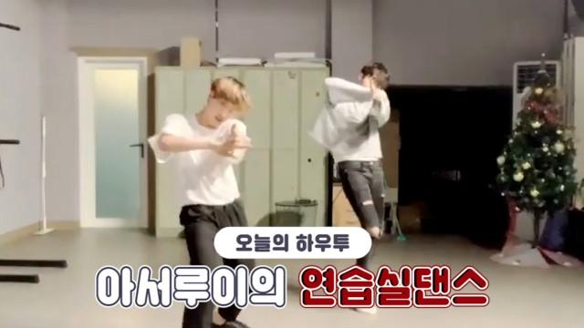 [VPICK! HOW TO in V] 킹덤 아서루이의 연습실댄스🐿️🐥 (HOW TO DANCE Arthur&Louis's dance practice)